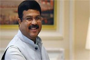 bjp appointed in charge charge of mp given to dharmendra pradhan