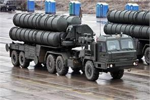 s 400 deal gets changed america s tower says colleagues can not do damages