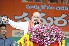 shah speaks due to the popularity of narendra modi kcr is in the state