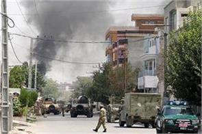 14 people killed in election rally in afghanistan