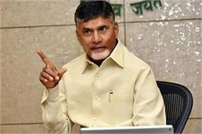 chandrababu naidu claims will elect a different option in 2019