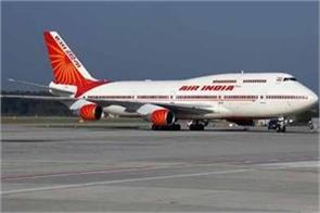 air india s flight can not fly passengers are unwell