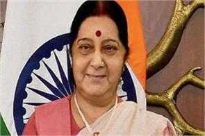 sushma swaraj to visit kuwait and qatar