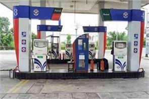 petrol pump in delhi will remain closed tomorrow