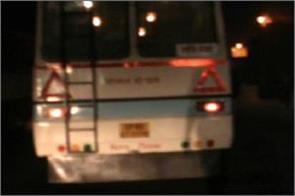 illegal buses looting travelers by sticking on paper of on government duty