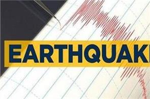 earthquake in south korea