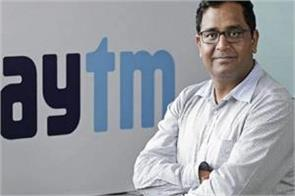 paytm owner asked to buy 20 crores 3 officials including secretary arrested
