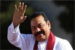 rajapakse calls for mid term elections after becoming prime minister