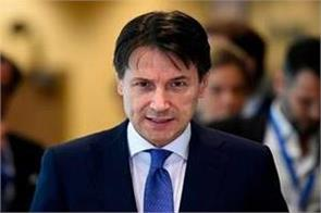 prime minister of italy will come to india