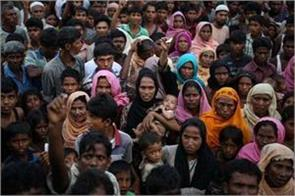 india will send seven rohingya migrants back to myanmar for the first time