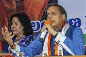 can not use any united nations as a political platform tharoor