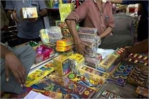 hearing in supreme court on nationwide ban on firecrackers