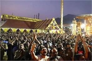 sabarimala demonstration number of arrestees reached 3000