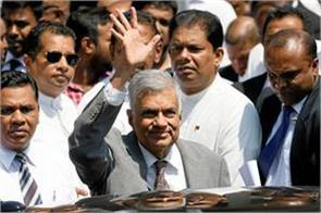 sri lankan prime minister will come today on a three day visit to india