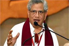 it is urgent to finalize strategy for upcoming lok sabha elections yechury