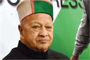 order to hand over documents to virbhadra singh in money laundering case