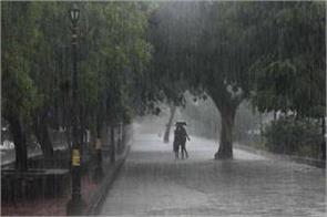 meteorological alert many states may have heavy rain