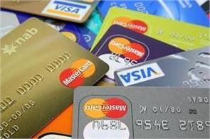 90 crore debit  credit card risk is on this is the reason