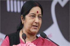 sushma swaraj will attend sco conference in dushanbe