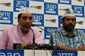 aap appointed in charge of new delhi and west delhi lok sabha seats