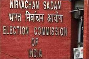 sarees will not be distributed in telangana election commission