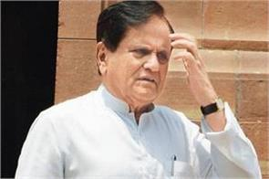 gujarat high court rejects ahmed patel s plea