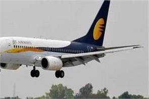 passenger on jet airways flight that lost cabin pressure