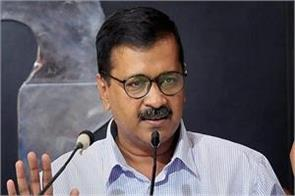 modi can not be assured of security of delhi chief minister kejriwal