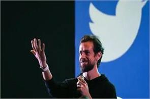 twitter ceo said consider the  edit  button but not hasty
