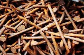 manglesutra chadians and nails removed from a woman s stomach
