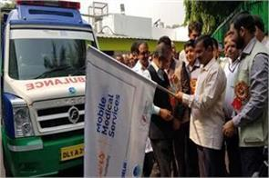 cm kejriwal launches mobile medical service will now reach every home