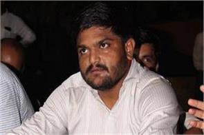 hardik patel will decide the charges of sedition jail will go