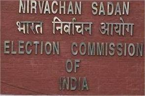 ec orders j of chhattisgarh government to remove