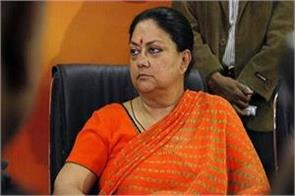 vasundhara taj is slipping in rajasthan know who is the public s first choice