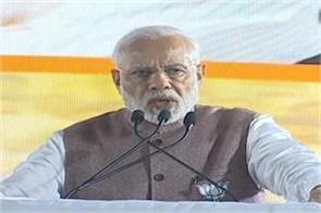 chhattisgarh election pm modi made a big mistake told sitaram kesari dalit