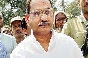 rjd legislator ilias hussain disqualified bihar assembly