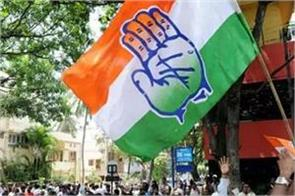 congress final list of 6 candidates released for telangana elections
