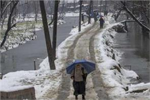 ice avalanche warning issued after fresh snowfall in kashmir