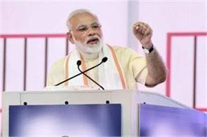 pm modi will campaign in rajasthan today read news on november 25