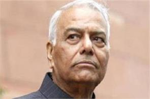 yashwant sinha told farmers do not  forgive  modi in 2019 general elections
