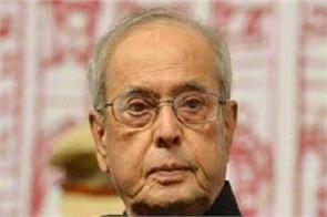 media needs to ask questions to people sitting in power pranab
