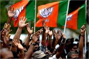 telangana election bjp announces third list list of 20 candidates