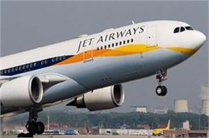 ranjan mathai resigns as director of jet airways