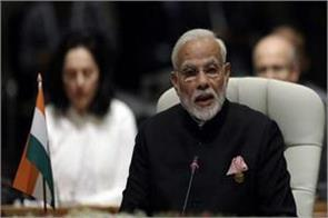 singapore pm modi to attend summit