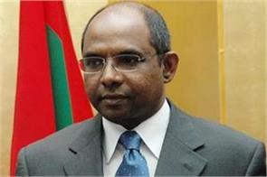 maldives foreign minister to visit india today