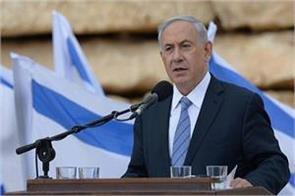 pre election can be fatal netanyahu