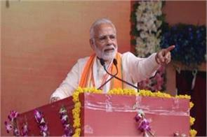 modi in indore will create election electoral atmosphere in favor of bjp