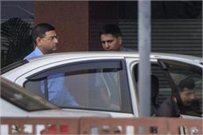 cvc access to special directions of cbi no officials meeting