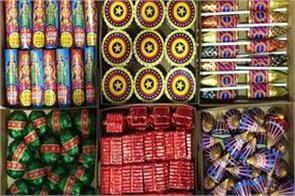 delhi police seized more than 3 500 kilogram firecrackers