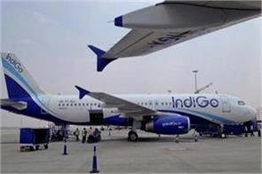 indigo two aircraft collided in the sky